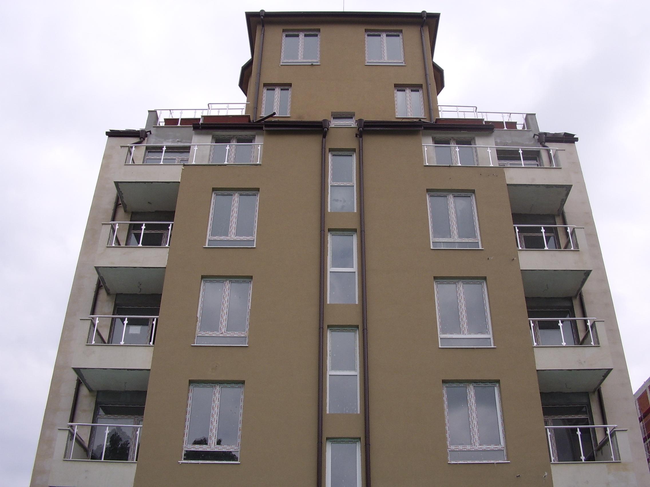 Aldomirovska