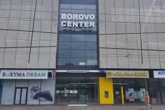 Търговски и административен център в кв. Борово, гр. София 1