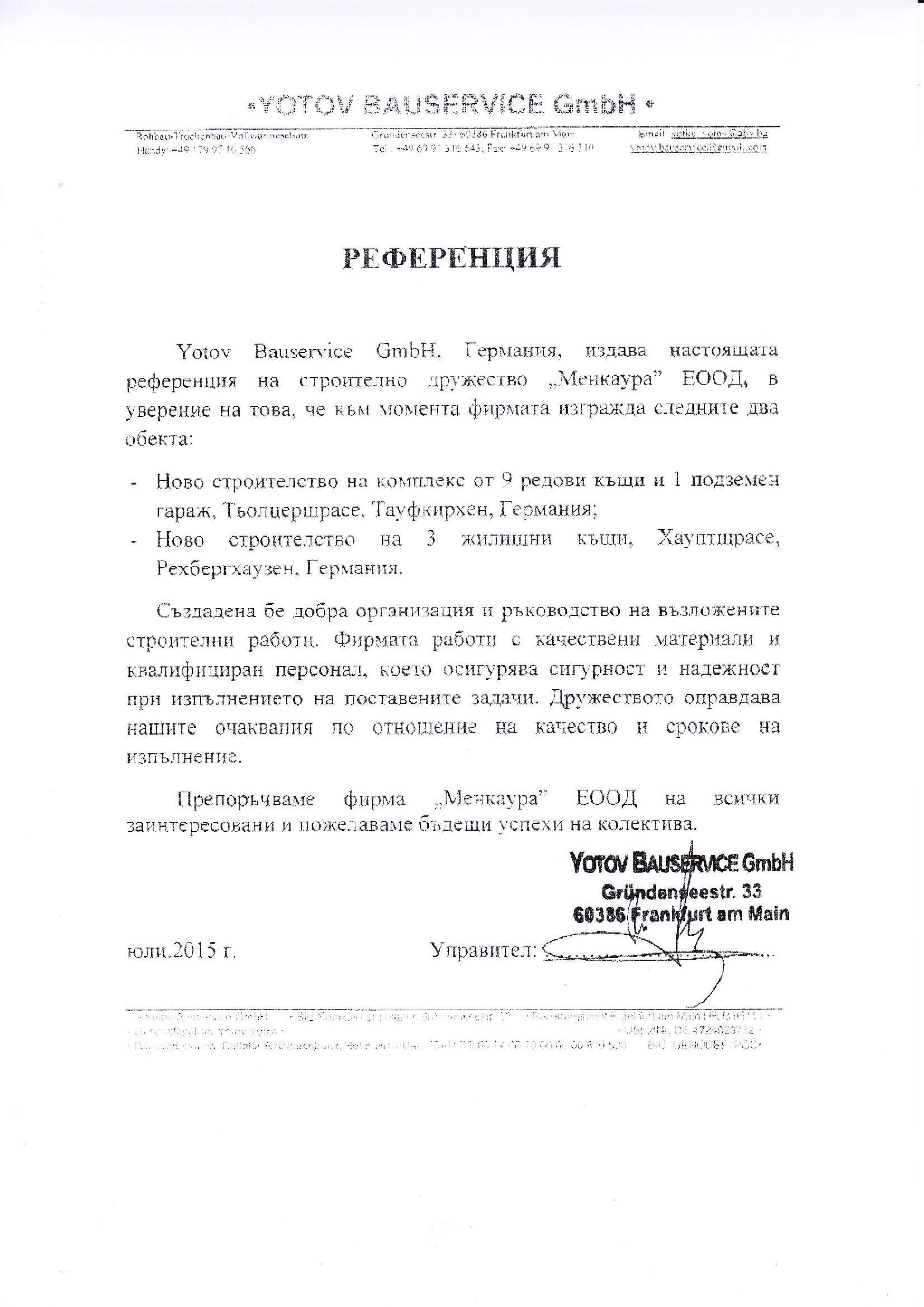 Ref.Yotov Bauservice-page-001
