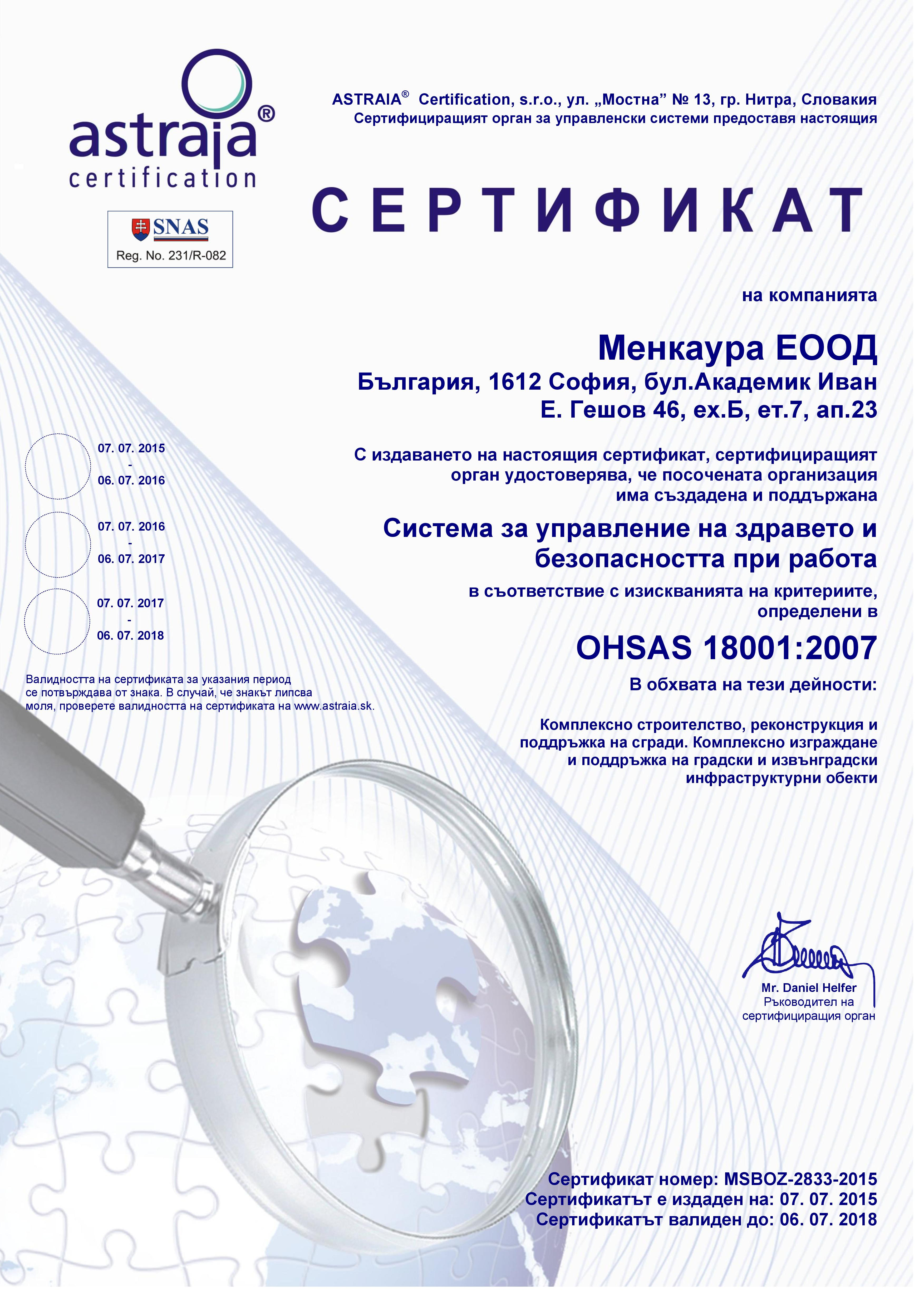 OHSAS 18001_2007-page-001