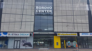 Търговски и административен център в кв. Борово