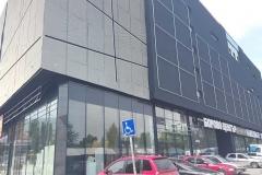 Търговски и административен център в кв. Борово, гр. София 2